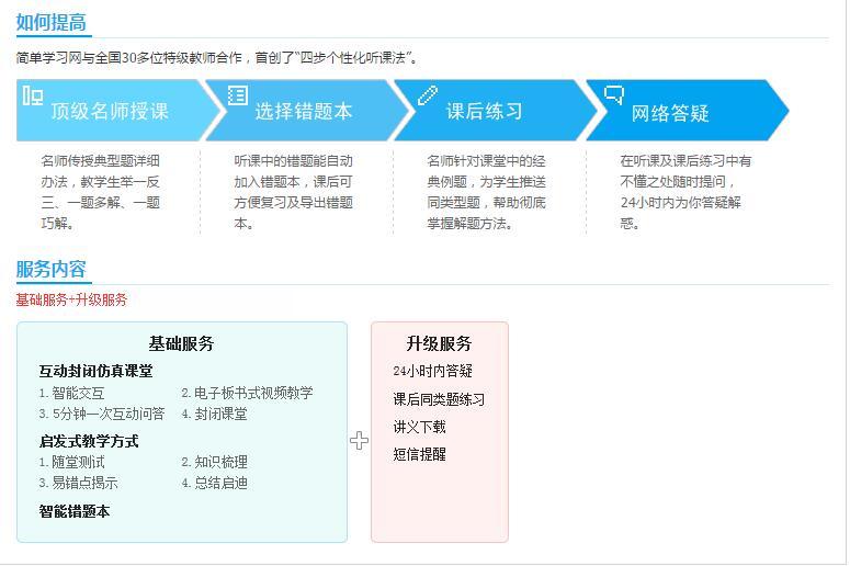 2016级新高三起步班(文).jpg